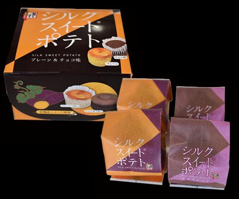 シルクスイートポテト プレーン&チョコ 新発売